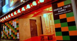 kabukitop1